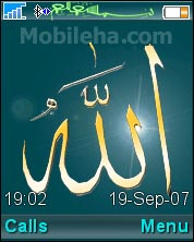 theme-islami-sonyericsson.jpg