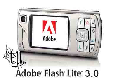 adobe-flash-lite-30.jpg