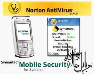 آنتی ویروس سیمانتک برای سیمبیان سری 60 Symantec antivirous for mobile
