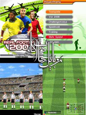 real_football_2008_3d-copy.jpg