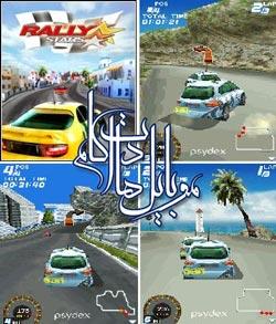 Rally Stars 3D Java