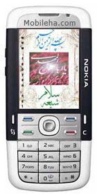 نرم افزار سلام شیعه - مخصوص تلفنهای همراه