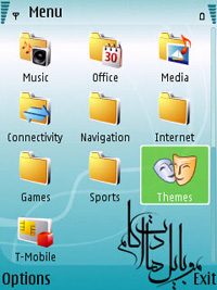 themeshortcut1