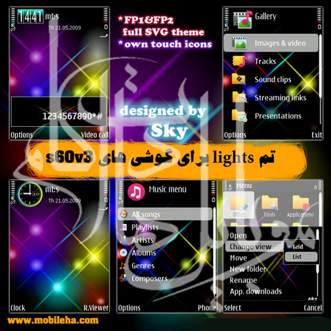 themelights