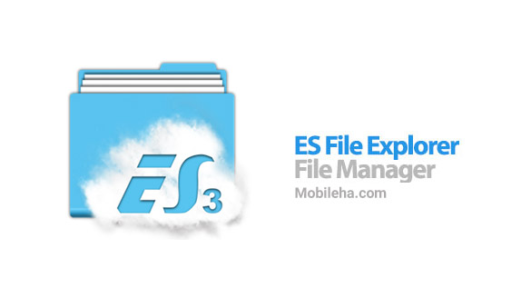 ES File Explorer File Manager 4.1.5.4