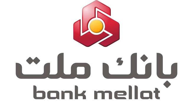 Bank Mellat - همراه بانک ملت
